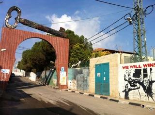 Vluchtelingenkamp Aida, op 7,3 kilometer van Jeruzalem