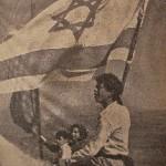 joodse ruiter met de Isra�lische vlag bij feestelijkheden op een collectieve boerderij (Keesings Historisch Archief, september 1949)