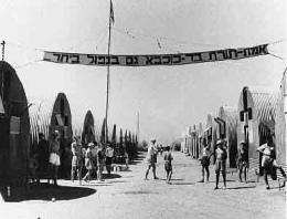 Engels opvangkamp op Cyprus, voor illegale joodse emigranten. 1946-1948.