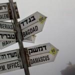 Golan: kruispunt van Syrië, Israël, Libanon, Jordanië, Hezbollah en watervoorraden. En IS?
