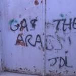 Ook in discussie: welke toekomst voor Palestijnen in Israël?