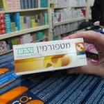 Medicijnen van Teva op de plank in een apotheek in Ramallah (2011). foto: Esti Tzal