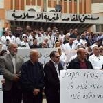 Personeel van het Al-Makassed ziekenhuis vraagt om bescherming.
