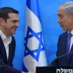 Tsipras, recent in Jeruzalem: 'With great honor to be in your historic capital.'
